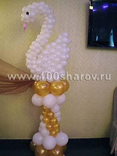 Как сделать из воздушного шарика лебедя видео - Enote.ru